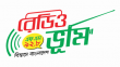 Bhoomi for website