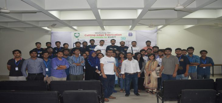 """Workshop on """"Cutting Edge Fabrication Facilities"""" held on 3rd July at Fablab KUET"""
